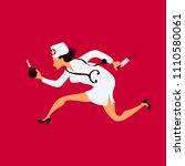 doctor or nurse. comic female... | Shutterstock .eps vector #1110580061