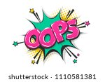 omg ouch oops comic text speech ... | Shutterstock .eps vector #1110581381