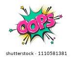 omg ouch oops comic text speech ... | Shutterstock .eps vector #1110581381