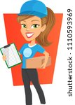 delivery girl courier woman... | Shutterstock .eps vector #1110593969