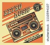 retro boombox music tape... | Shutterstock .eps vector #1110594107