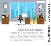 office room interior banner...   Shutterstock .eps vector #1110602861
