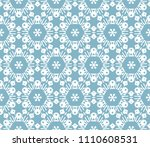 seamless simple colorful... | Shutterstock .eps vector #1110608531