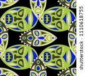 seamless pattern. african... | Shutterstock .eps vector #1110618755