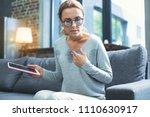 electronic correspondance.... | Shutterstock . vector #1110630917