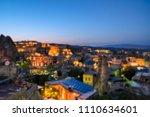 aerial view of cappadocia...   Shutterstock . vector #1110634601