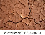 details of the ground the... | Shutterstock . vector #1110638231