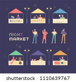 various shops and guests in the ... | Shutterstock .eps vector #1110639767