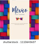traditional colorful mexican...   Shutterstock .eps vector #1110643637