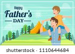 happy father's day vector... | Shutterstock .eps vector #1110644684