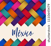 traditional colorful mexican... | Shutterstock .eps vector #1110645479