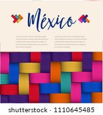 traditional colorful mexican... | Shutterstock .eps vector #1110645485