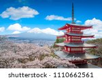 mount fujisan beautiful... | Shutterstock . vector #1110662561