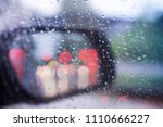 drive in rainy day. bad weather ... | Shutterstock . vector #1110666227