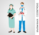 doctor and nurse on the gray... | Shutterstock .eps vector #1110674261