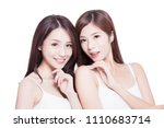 two beauty skincare woman on... | Shutterstock . vector #1110683714