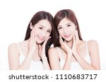 two beauty skincare woman with... | Shutterstock . vector #1110683717