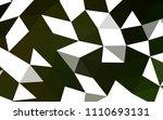 dark green vector blurry... | Shutterstock .eps vector #1110693131
