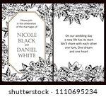 vintage delicate invitation... | Shutterstock .eps vector #1110695234