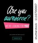hiring poster design concept... | Shutterstock .eps vector #1110700007