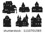 set of halloween house.house...   Shutterstock .eps vector #1110701585