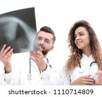 group of medical workers... | Shutterstock . vector #1110714809