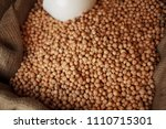 orange   red lentils. legumes ... | Shutterstock . vector #1110715301