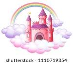 a pink fairy tale castle... | Shutterstock .eps vector #1110719354