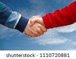 handshake of children children... | Shutterstock . vector #1110720881