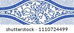 majolica pottery tile  blue and ... | Shutterstock .eps vector #1110724499