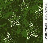 abstract seamless grunge... | Shutterstock .eps vector #1110726011