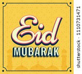 vintage style eid mubarak and...   Shutterstock .eps vector #1110731471