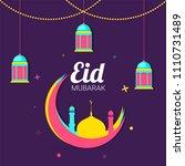 mosque on crescent moon ...   Shutterstock .eps vector #1110731489