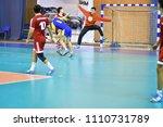 orenburg  russia   february13 ... | Shutterstock . vector #1110731789