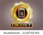 shiny badge with list icon and ... | Shutterstock .eps vector #1110732761
