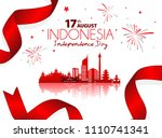 17 august. indonesia happy... | Shutterstock .eps vector #1110741341