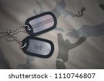 army blank  dog tag with text... | Shutterstock . vector #1110746807