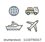 parcel delivery icons. fast... | Shutterstock .eps vector #1110750317