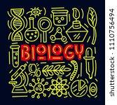 biology. subject concept...   Shutterstock .eps vector #1110756494