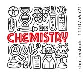 chemistry. subject concept...   Shutterstock .eps vector #1110756521