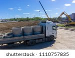 delivery of building materials | Shutterstock . vector #1110757835