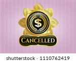gold emblem or badge with...   Shutterstock .eps vector #1110762419
