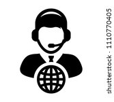 network icon vector male... | Shutterstock .eps vector #1110770405