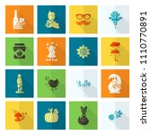 set of flat autumn icons.... | Shutterstock .eps vector #1110770891