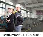 girl and young man engineers in ... | Shutterstock . vector #1110776681