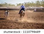 cowboy competing in a campdraf... | Shutterstock . vector #1110798689