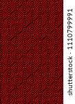 seamless vector geometric... | Shutterstock .eps vector #1110799991