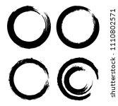 set of black brush strokes in... | Shutterstock .eps vector #1110802571