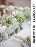 floral wedding decoration | Shutterstock . vector #1110803657