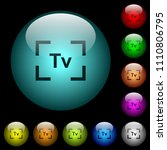 camera time value mode icons in ... | Shutterstock .eps vector #1110806795